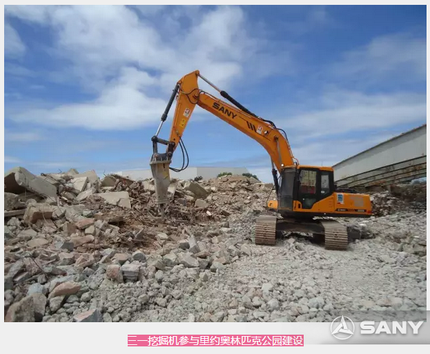 SANY large excavators used in Brazilian Olympic stadium